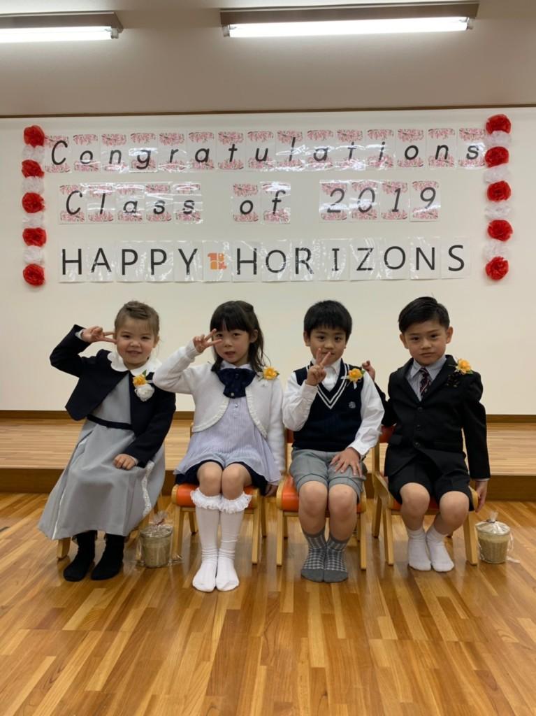 Graduation 2019_190330_0047