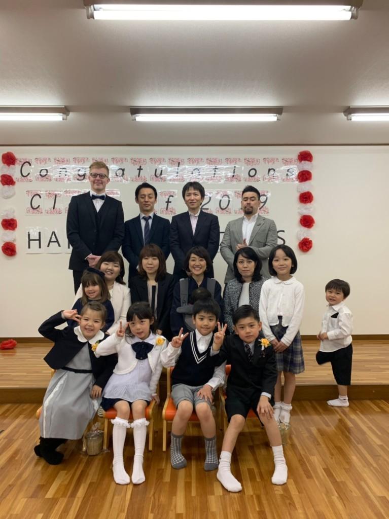 Graduation 2019_190330_0064